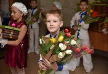 8 марта в Белово, торжественное собрание посвященное 8 марта, 2019