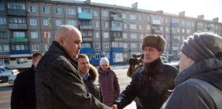 Сергей Цивилев в Белово, 7 марта 2019 г