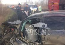 ДТП на дороге «Белово – Пермяки»