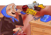 мошенник, пенсионеры, телефон