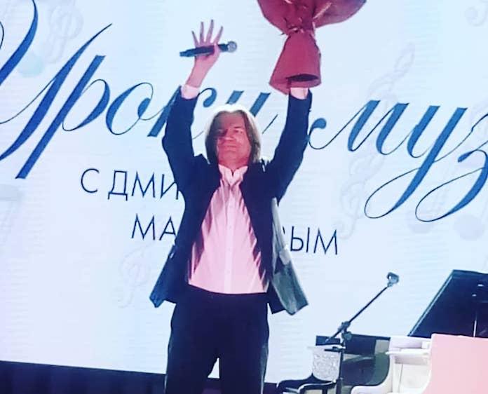 Уроки музыки с Дмитрием Маликовым, Белово