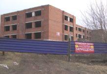 Недостроенная школа в Инском