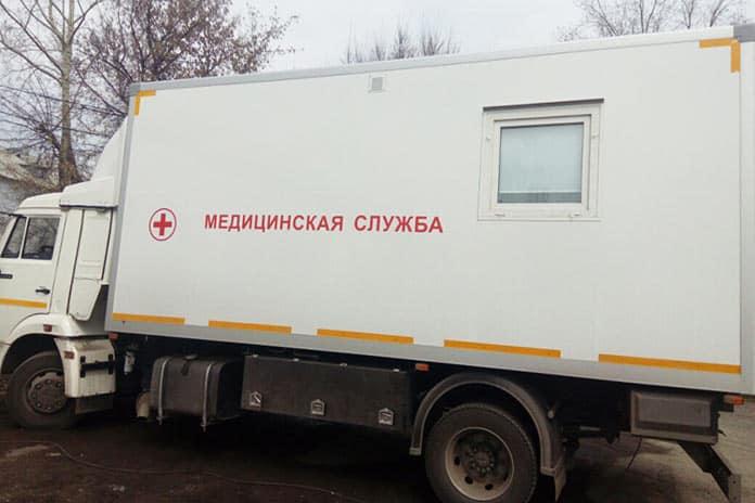 Передвижной маммограф, Белово
