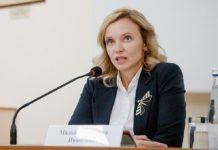 Елена Малышева, замгубернатора Кемеровской области