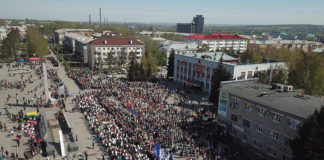 Белово, День Победы, 9 мая 2019 г
