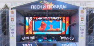 Песни Победы, прямой эфир из Кемерово, 11 мая 2019