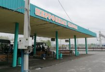 Автовокзал Белово