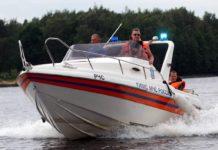 ГИМС, МЧС, инспектор, лодка, катер, навигация