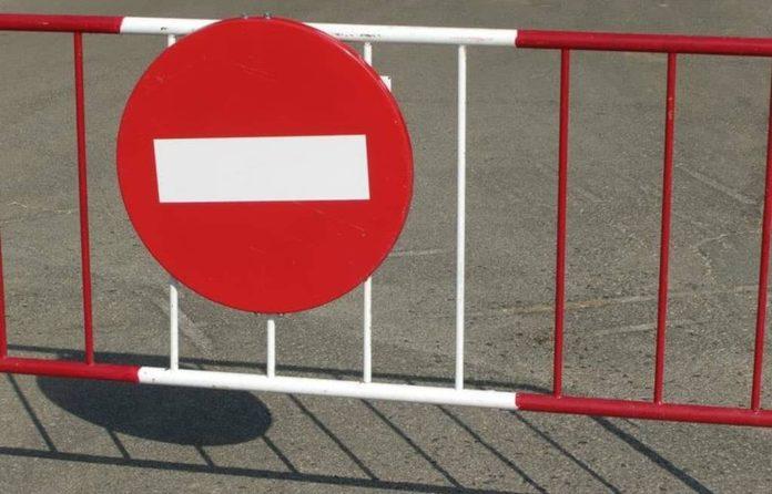 Проезд закрыт, кирпич, знак, дорожный знак