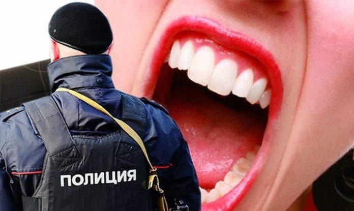 Женщина напала на полицейского, агрессия