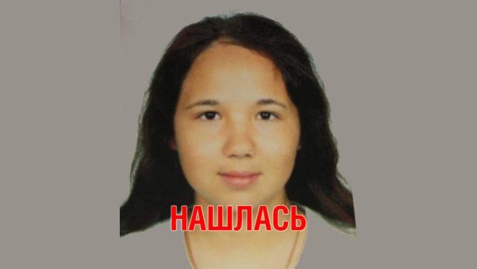 Нашлась Евгения Голубева, 2003 г.р