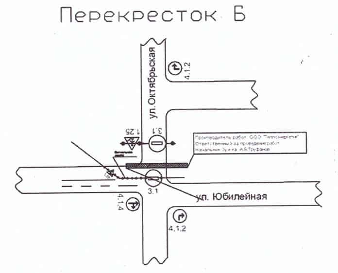 31 мая в Белове перекроют улицу Октябрьскую