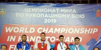 Роман Копылов в четвертый раз стал чемпионом мира по рукопашному бою