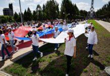 День России вБелово, 12июня 2019г, парк «Центральный»