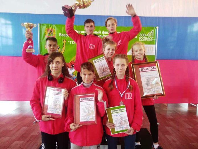 Беловчане заняли призовые места в фестивале ГТО
