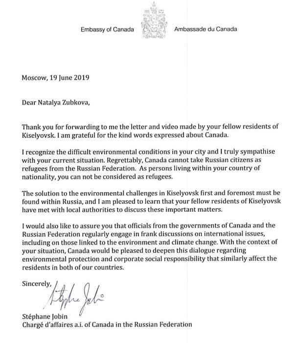 Ответ посольства Канады на обращение жителей Киселевска