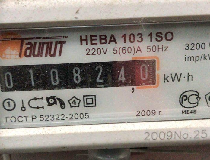 Электричество, счетчик, электроэнергия
