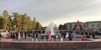 Выпускной вечер в Белово 2019