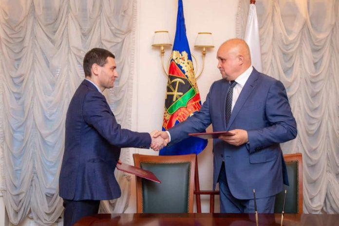 Соглашение АКО и Уралмашзавод, 26 июня 2019 г