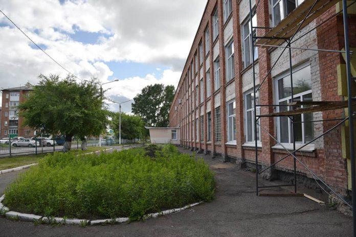 Школа №19, Новый Городок, Белово