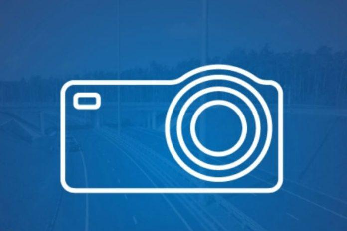 Камера видеофиксации нарушений ПДД