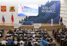 В Кузбассе назвали столицу Дня шахтера 2021 года, пресс-конференция Цивилева, 6 августа 2019 г