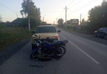 Несовершеннолетний мотоциклист пострадал в ДТП в поселке Грамотеино, 12 августа 2019 г