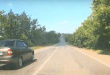 Мобильный патруль, Белово, обгон через сплошную линию разметки в зоне действия дорожного знака «Обгон запрещен»
