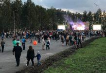 День шахтера 2019, концерт в Бачатском. Фото, видео