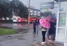 В Белове эвакуировали почтамт, 3 сентября 2019