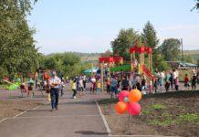 В селе Мохово Беловского района после реконструкции открыли парк