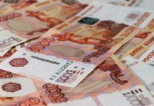 Деньги, рубли,