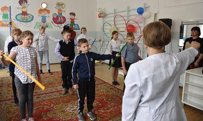 Кабинет лечебной физкультуры, Белово