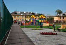 Сквер стадиона «Юность», Белово, Новый городок