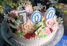 Жительница Беловского района Прасковья Бедреева отметила 100-летний юбилей