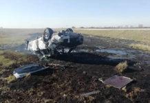 В Гурьевском районе автомобиль с шетью детьми попал в ДТП