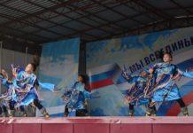 В Белове отметили День народного единства, 1 ноября 2019 г