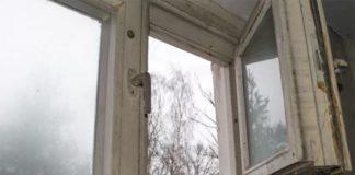 Форточка, окно