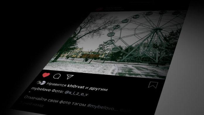 Инстаграм скрыл от пользователей количество лайков