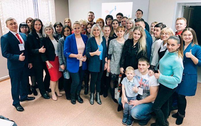 «Молодой лидер года 2019», финал, Белово