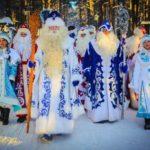 Дед Мороз, шествие