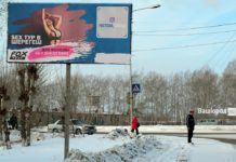 Секс-тур в Шерегеш