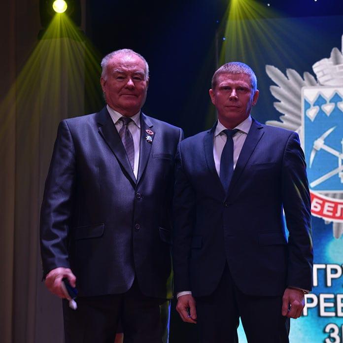 День города в Белово, 4 декабря 2019 г