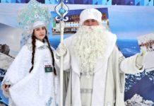 Беловский Дед Мороз в Шерегеше, 30 ноября 2019 г