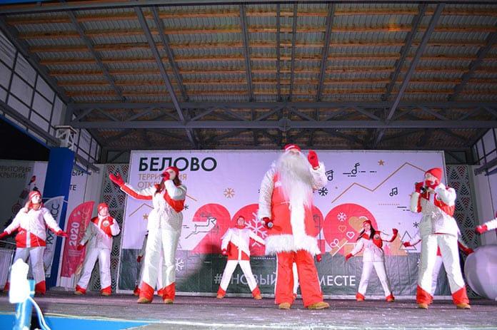 Новогодний марафон желаний в Белово
