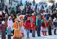 Белово, День города