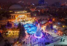 Необычная форма катка в Новосибирске развеселила Интернет