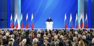 Путин, послание Федеральному собранию 2020