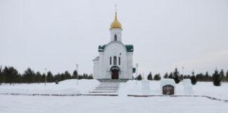 Источник Серафима Саровского, Старобачаты