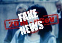 Кузбассовцев пугают фейком о появлении в Кемерове коронавируса